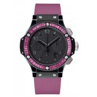 Replique Hublot Big Bang Tutti Frutti 41mm Dames 341.cx.1110.rv.