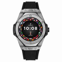 Hublot Big Bang Arbitre 2018 Coupe du Monde FIFA Russie & Trade